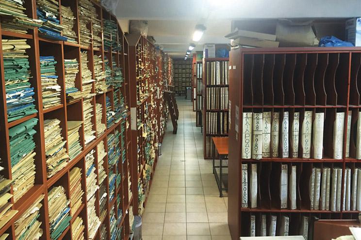 Επίσκεψη εργασίας στην Κω του «Ελληνικό Κτηματολόγιο»