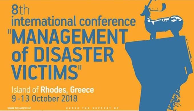 8o Διεθνές Συνέδριο για την Διαχείριση Θυμάτων Κρίσεων