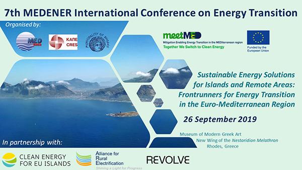 Το Κέντρο Ανανεώσιμων Πηγών και Εξοικονόμησης Ενέργειας (ΚΑΠΕ), υπό την αιγίδα του Δήμου Ρόδου διοργανώνει το 7ο Διεθνές Συνέδριο για την Ενεργειακή Μετάβαση της ευρύτερης περιοχής της Μεσογείου